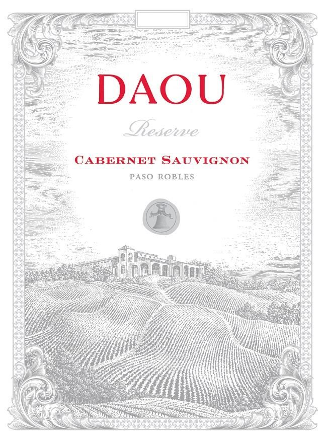 DAOU Vineyards Reserve Cabernet Sauvignon 2018  Front Label