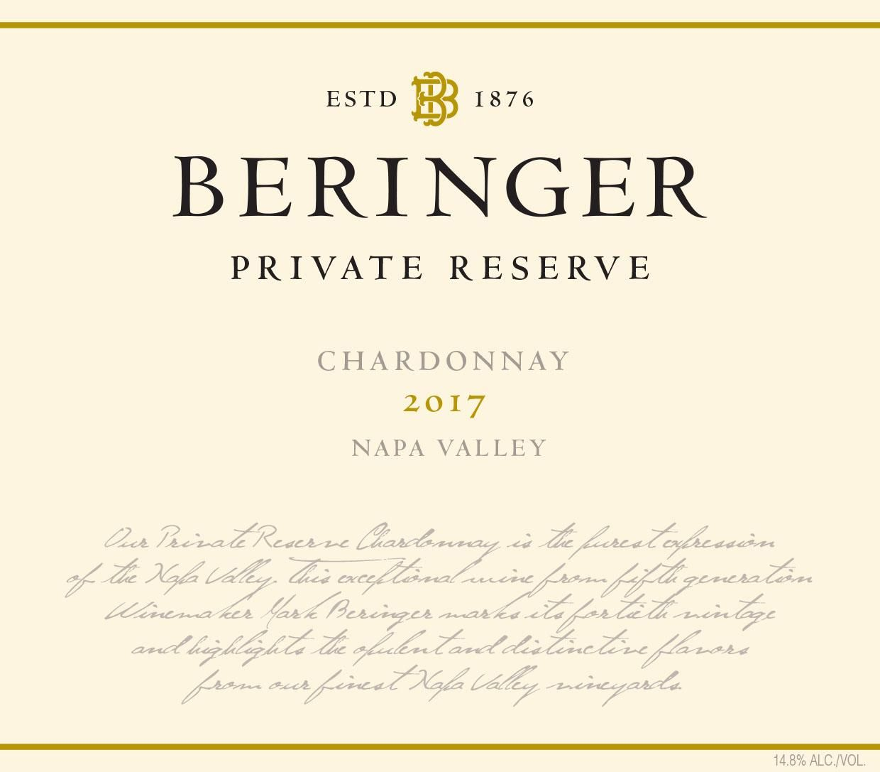 Beringer Private Reserve Chardonnay 2017  Front Label