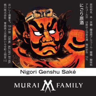 Murai Family Nigori Genshu Sake 720ml Wine Com
