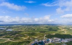 Bodega Garzon Uruguay Aerial View of the Vineyard Winery Image