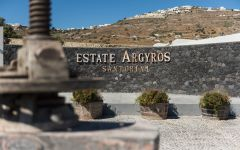 Argyros Winery Image