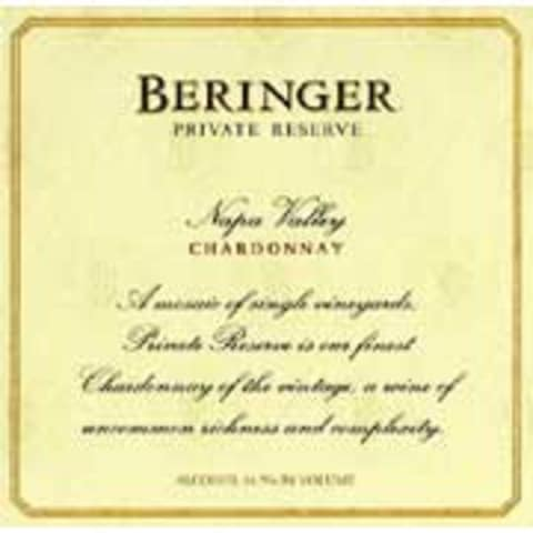 Beringer Private Reserve Chardonnay 2006 Front Label