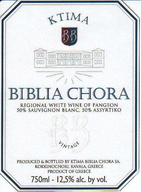 Biblia Chora Estate White 2017 Front Label