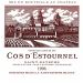 Chateau Cos d'Estournel  1996 Front Label