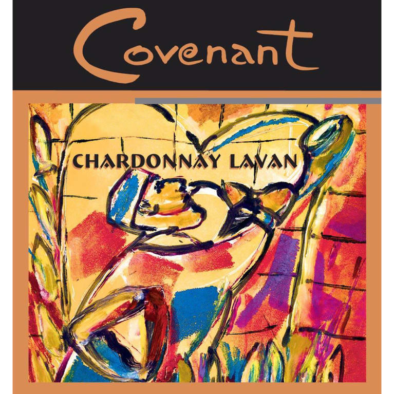 Covenant Lavan Sonoma Mountain Chardonnay (OU Kosher) 2014 Front Label