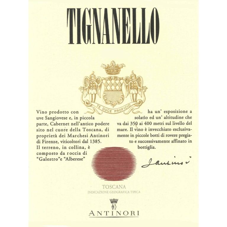 Antinori Tignanello (3 Liter Bottle) 2005 Front Label