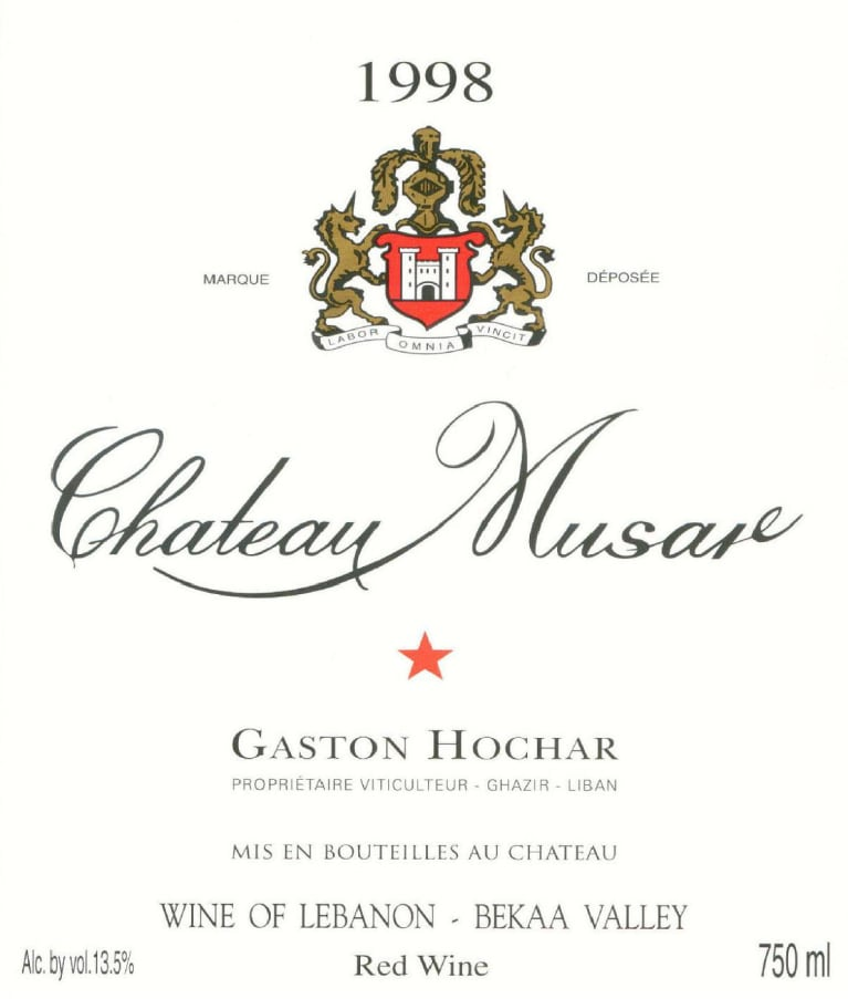 Chateau Musar Lebanon Rouge 1998  Front Label