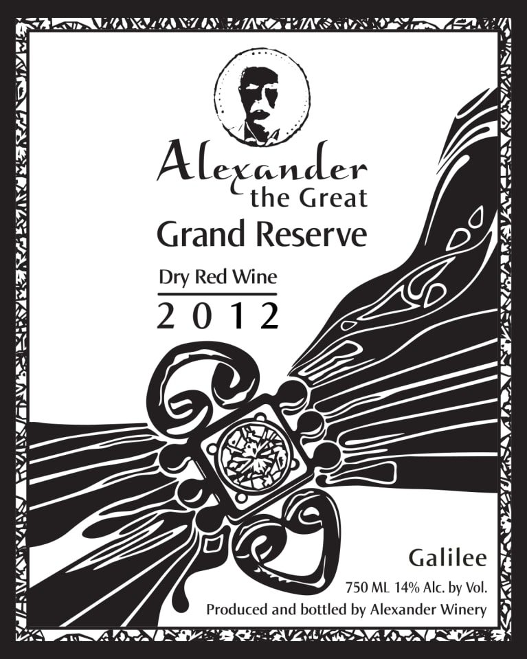 Alexander Grand Reserve Alexander The Great (OU Kosher) 2012  Front Label