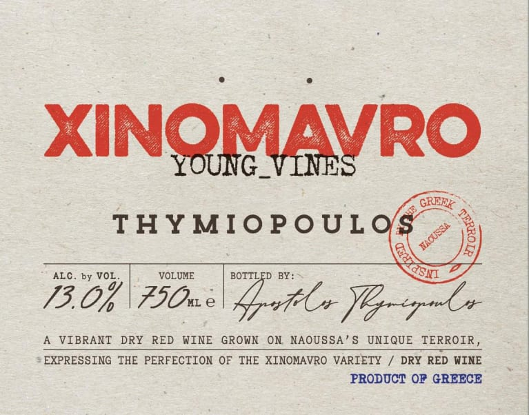 Thymiopoulos Xinomavro Young Vines 2018  Front Label